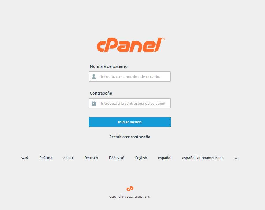 Entrar cPanel
